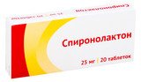 Spironolactone 25 mg 20 tablets