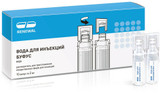 Water for injection 2 ml 10 vials