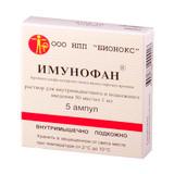 Imunofan ampoules Russian