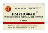 Imunofan suppositories Russian