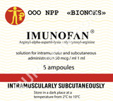 Imunofan ampoules