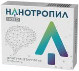 Nanotropil Novo