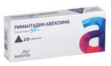 RIMANTADINE Flumadine
