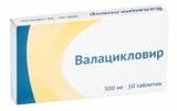 Valaciclovir Valtrex