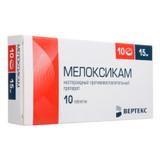 MELOXICAM Mobic Metacam Anjeso 10 mg