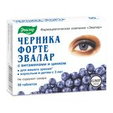 Blueberry Forte rupharma