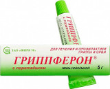 Grippferon Interferons Ointment