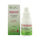 Grippferon Interferons Nasal Drops