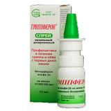 Grippferon Interferons Spray