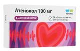 Atenalol 50 mg