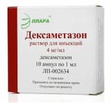 Dexamethasone injectables