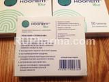 Noopept manufacturer