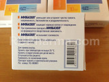 AFOBAZOL dosage