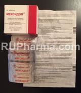 Emoxipine dosage