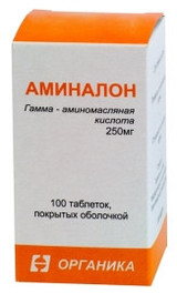 AMINALON pack