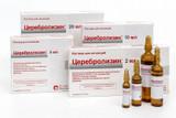 CEREBROLYSIN® 2-20 ml/amp, 5-10 amps