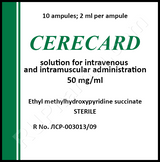 CERECARD®, 5 ampoules/pack, 50 mg (5ml)/ampoule