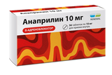 Anaprilin (Propranolol, Inderal) is now back on sale