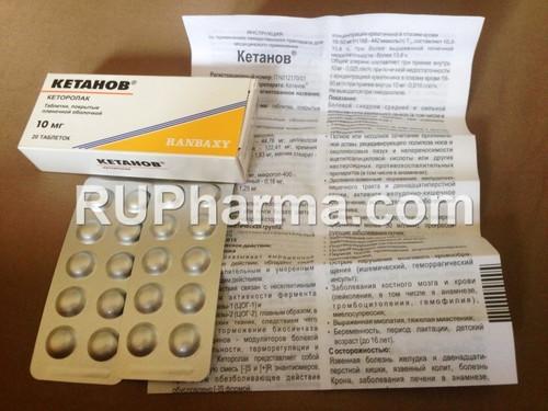 Ketanov tablets open pack