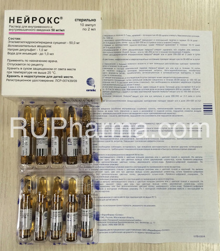 NEUROX® (Mexifin), 10 ampoules/pack, 2 ml(50mg)/ampoule