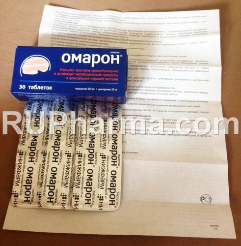 OMARON® (Piracetam+Cinnarizine) 60 tabs/pack, 425 mg/tab