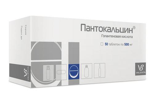 PANTOCALCIN®, 50 tabs/pack, 500 mg/tab