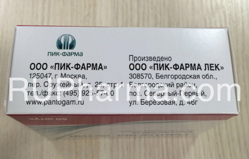 PANTOGAM ACTIVE® (Hopantenic acid, GABA) 60 caps/pack, 300 mg/cap