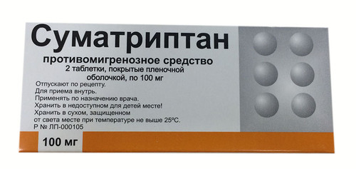 SUMATRIPTAN® (Imitrex, Imigran), 2 tabs/pack, 50mg/tab
