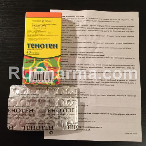 TENOTEN®, 40 tabs/pack