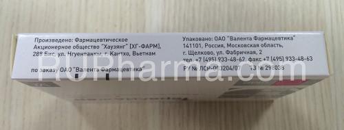 TERALIGEN® (Alimemazine) 50 tabs/pack, 5 mg/tab