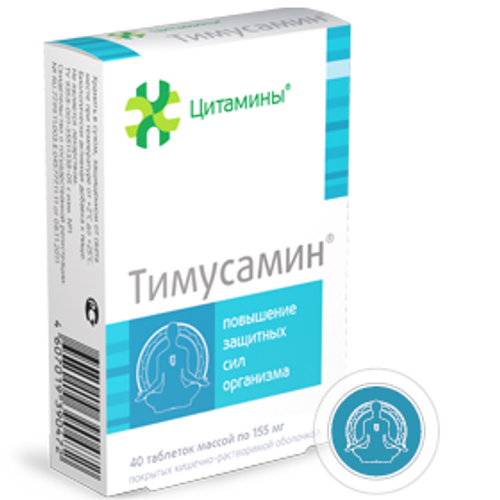 TIMUSAMIN® (Thymus bioregulator) 40 tabs/pack, 155 mg