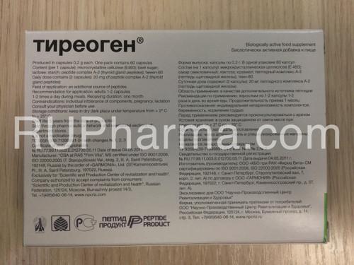 THYREOGEN® for thyroid, 60 caps/pack