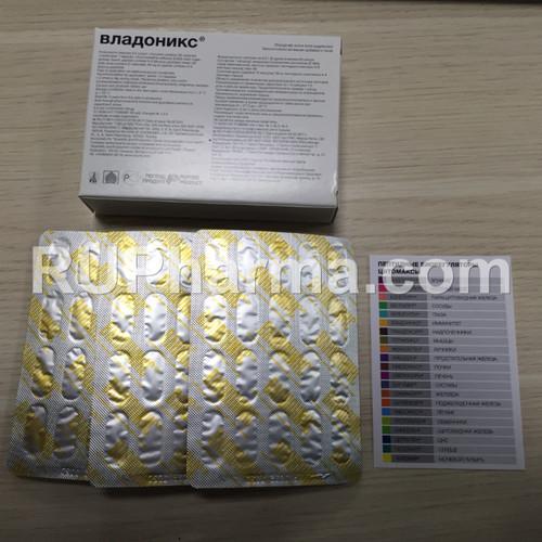 VLADONIX® for immune system, 60 caps/pack