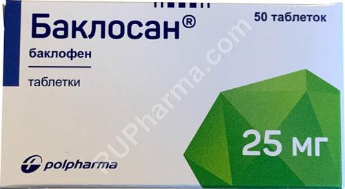 Russian Baclosan (Baclofen) 25 mg, 50 tablets