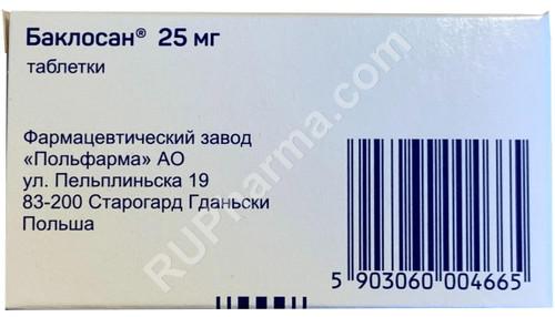 BACLOSAN® (Baclofen, Riclofen) 25 mg/tab, 50 tabs