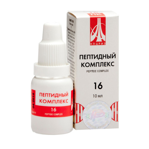 PEPTIDE COMPLEX 16 for stomach and duodenum, 10ml/vial