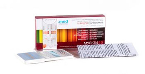 MULTI 10 Urine Drug Test (10 types of drugs)