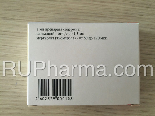 ANATOXIN STAPHYLOCOCCUS PURIFIED ADSORBED, 10 amps, 1ml