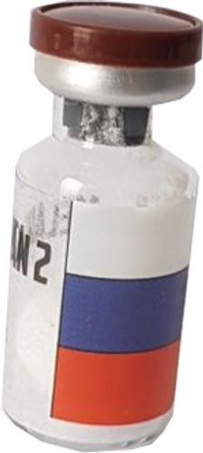 MELANOTAN-2 (Self Tanning), 10mg/vial