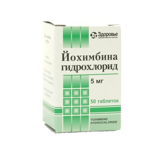 Yohimbine HCL®, 50 tabs/pack, 5 mg/tab
