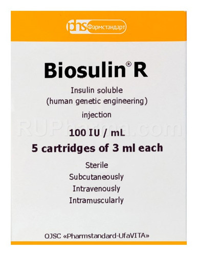 BIOSULIN R®, Regular Short, 5 vials. 100 UI, 3 ml/vial