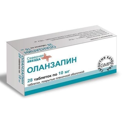 OLANZAPINE® (Zyprexa) 28 tabs/pack, 10 mg/tab