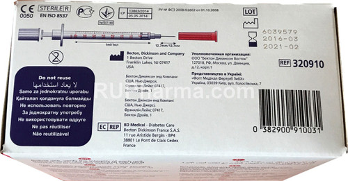 SYRINGES, single use, 1-2ml, 0,33-0,6mm, 12,7mm-30mm