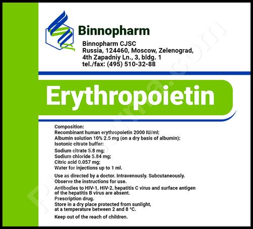 ERYTHROPOIETIN® (EPO, Hematopoietin), 10 amps, 500 IU