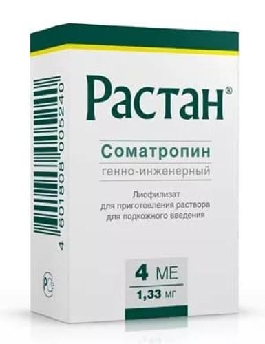 RASTAN®, 1vial/pack, 4 IU(1.33mg)/vial