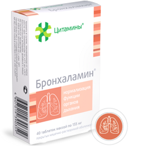 BRONCHALAMIN®, (Bronchi bioregulator) 40 tabs, 155 mg
