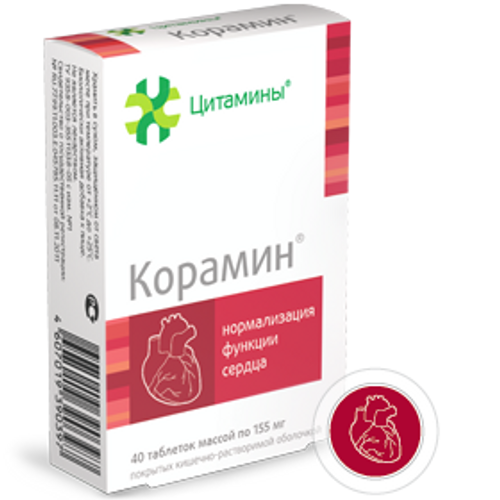 KORAMIN®, (Heart bioregulator) 40 tabs/pack, 155 mg/tab