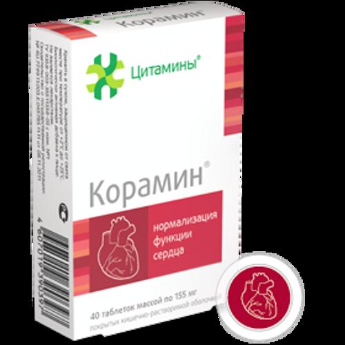 KORAMIN®, (Heart bioregulator) 40 tabs/pack, 155 mg/tab