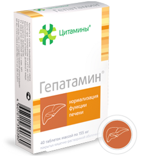 GEPATAMIN®, (Liver bioregulator) 40 tabs, 155mg/pill