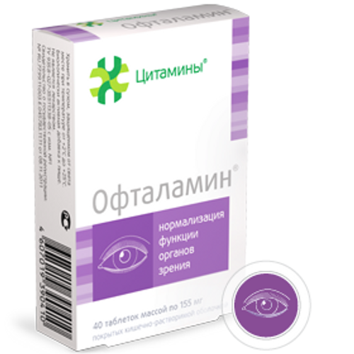 OPHTALAMIN®, (Eyes bioregulator) 40 tabs, 155 mg/tab